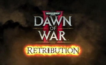 ������� Dawn of War 2: Retribution � �������� �� ���������