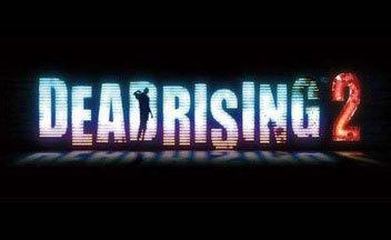 Dead Rising 2. Мертвый слэм