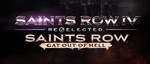 Saints-row-4-gat-out-of-hell-logo-small