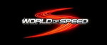 World-of-speed-logo-small