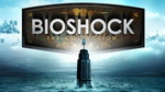 Bioshock_collection-small