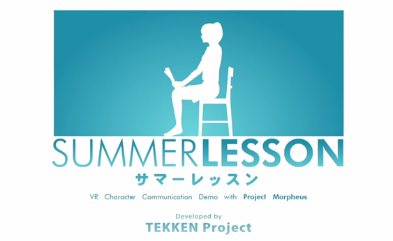 Summer-lesson-logo