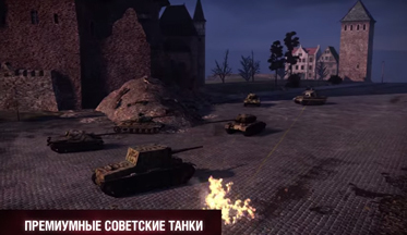 World-of-tanks