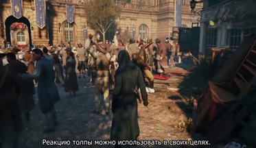 Assassins-creed-unity-video-2