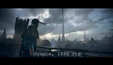 The-order-1886-video-2