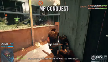 Battlefield-hardline-video-1