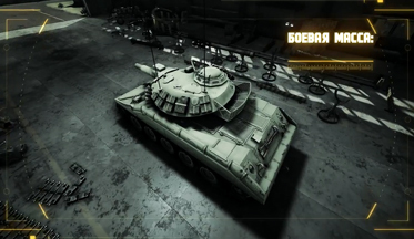 Трейлер Armored Warfare - M551 Шеридан