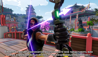 Agents-of-mayhem