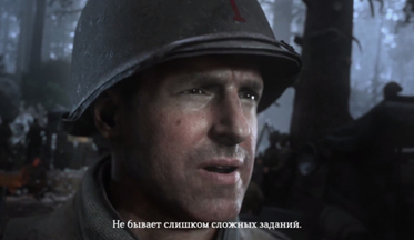 Call-of-duty-ww2---