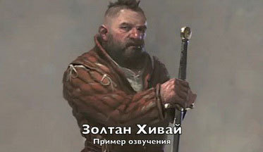 Witcher2-vid-3