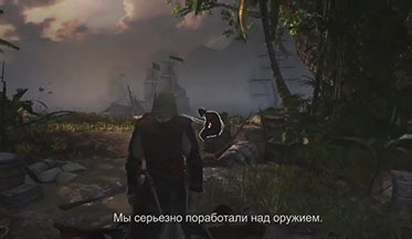 Assassins-creed-4-b