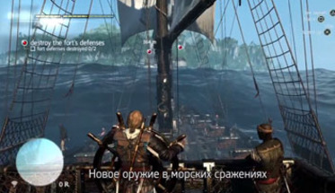 Assassins-creed-4-black-flag-vid