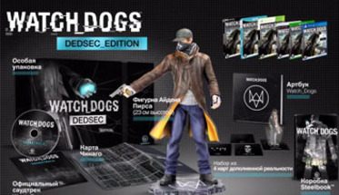 Watch-dogs-vid