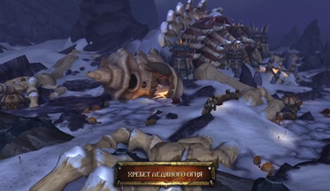World-of-warcraft-warlords-of-draenor-video-2