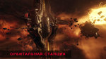 Трейлер Doom - DLC Hell Followed