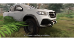 Трейлер The Crew 2 - Mercedes-Benz X-Class 2018