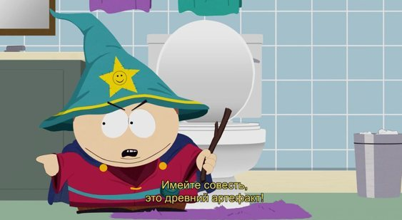 Трейлер анонса South Park The Fractured but Whole (русские субтитры)