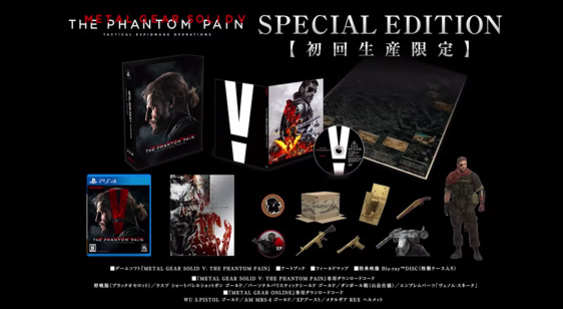Видео Metal Gear Solid 5: The Phantom Pain - Special Edition