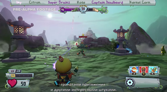 Трейлер Plants vs. Zombies Garden Warfare 2 - новые классы