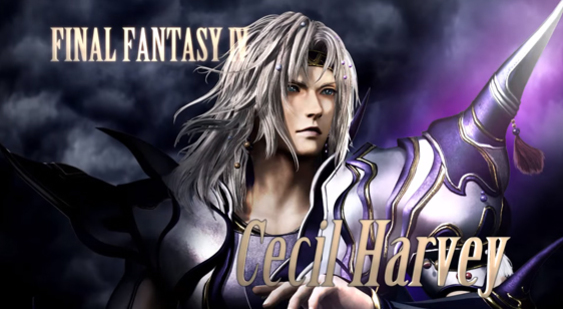 Трейлер Dissidia Final Fantasy - Cecil Harvey