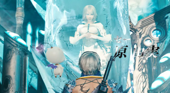 Известна дата выхода Final FantasyXV