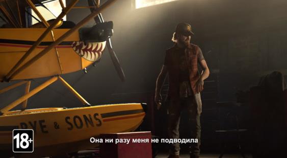 знакомство с родственниками русская озвучка