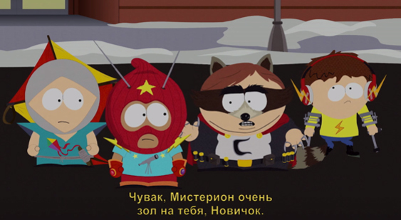 Трейлер South Park: The Fractured But Whole - E3 2017 (русские субтитры)