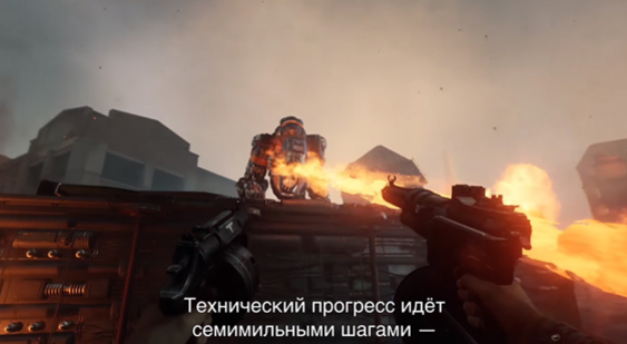 Видео Wolfenstein 2: The New Colossus - Америка в осаде (русские субтитры)
