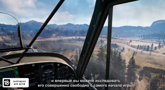 Геймплей Far Cry 5 - Gamescom 2017