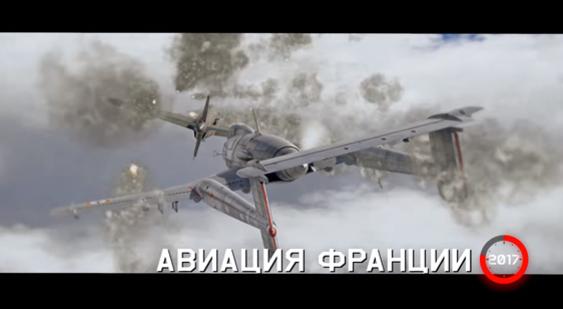Трейлер War Thunder— игре исполнилось 5 лет