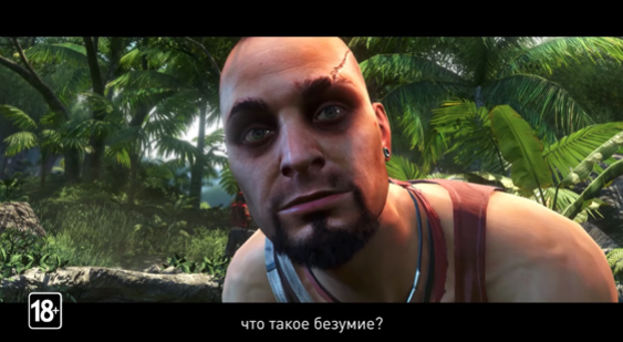 Трейлер анонса Far Cry 3 Classic Edition (русские субтитры)