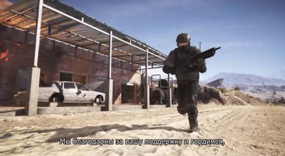 Tom Clancy's Ghost Recon Wildlands— Планы нагрядущий год