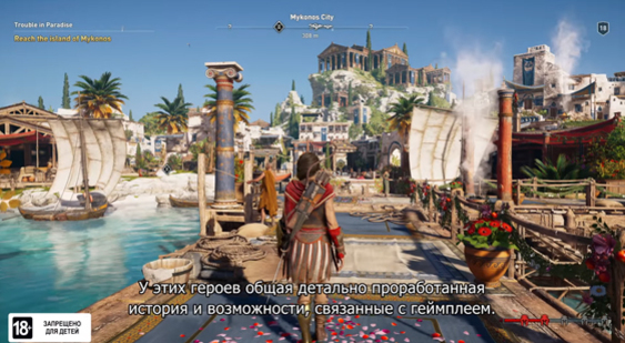 Демонстрация геймплея Assassin's Creed Odyssey - E3 2018 (русские субтитры)